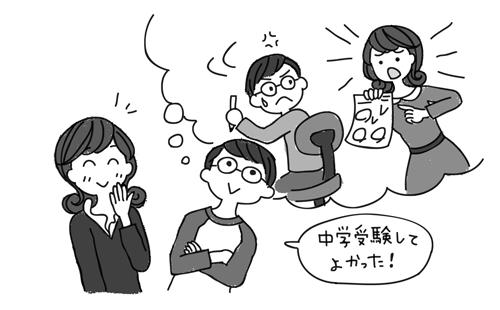 image_06_201510