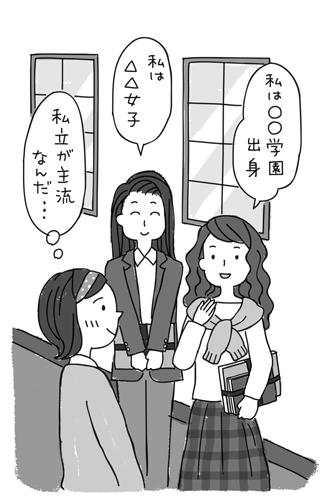 image02_201604