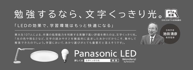 LED_AD